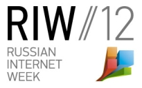 фото с 2012.russianinternetweek.ru